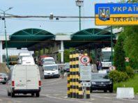 Аваков назвав пункти пропуску, які закривають на кордоні