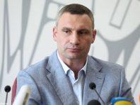 Київ розробив план поетапного послаблення карантину