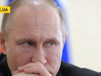 Такого не було ніколи – Путін зіткнувся з новою серйозною проблемою