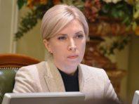 Саакашвілі не відповідає посаді віцепрем'єра з реформ – Верещук
