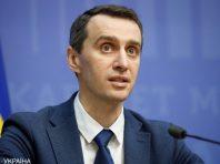 При відсутності карантину коронавірусів могли заразитися майже 200 тис. українців