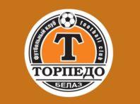 Перемога вивела клуб двох українців у лідери чемпіонату Білорусі