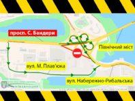 Як об'їхати у Києві вулиці, де тривають ремонти доріг [Інфографіка]