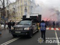 Сходили до Зеленського та Венедіктової: у Києві відбулась акція на підтримку Стерненка, порушень не фіксували