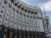 """Кабмін затвердив статути """"Укргідроенерго"""" та """"Енергоатому"""""""
