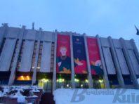 150 імен Лесі Українки: що показують на проєкті у Києві