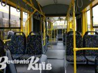 Столичні тролейбуси та автобуси змінять маршрут