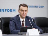 """У """"Слузі народу"""" назвали найбільш ймовірного наступника Степанова"""