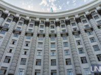 Уряд затвердив зміни до Податкового кодексу: очікує надходжень у понад 60 млрд грн