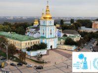 Cвітова прем'єра та «супрематичний» Дунай: як у Києві відзначать Дні Європи
