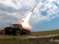 """ЗСУ провели випробування нового реактивного снаряду """"Тайфун-1"""""""