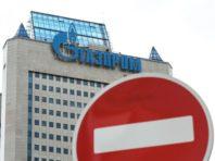"""На фоні відмови """"Газпрому"""" збільшувати поставки через Україну – у Європі ціни на газ зросли до рекорду"""