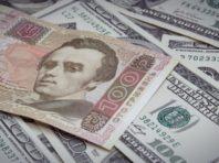 Офіційний курс гривні встановлено на рівні 26,89 грн/долар