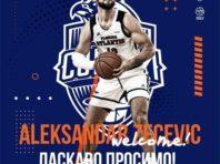 Баскетбол: український клуб підписав сербського центрового