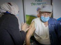 Влада Ізраїлю розпочала вакцинацію третьою дозою Pfizer
