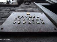 Замах на добровольця АТО. До суду направили звинувачення проти співробітника ФСБ