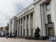 Нардепи визначаться щодо збільшення видатків Бюджету-2021 на субсидії на 12 млрд грн