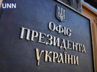 У Зеленського не вважають, що гальмування судової реформи вплине на отримання траншу МВФ